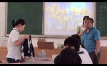 二、结构的强度(高中通用技术_粤科2003课标版_必修2)
