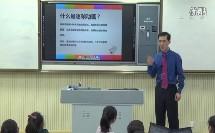 2 用计算机制作逐帧动画(初中信息技术_苏科课标版_八年级全一册(2014年7月第1版))