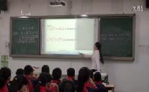 信息技术应用电子表格与数据计算(初中数学_人教2011课标版_七年级上册(年6月第1版))