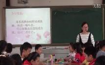 第3课 曲曲直直(小学美术_人教2011课标版_三年级下册)