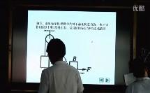 本章复习与测试(高中物理_人教2003课标版_必修1)