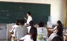 7.生活中的圆周运动(高中物理_人教2003课标版_必修2)