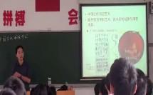 第一课 砚边漫步(高中美术_湘美2003课标版_书法(选修)(2005年8月第1版))