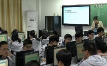 1.4 算法的概念和表示方法(高中信息技术_浙教2003课标版_选修1)