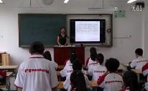 第8课 中国社会主义建设道路的探索(高中历史_北师大2003课标版_必修2)