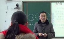 直线与圆的三种位置关系(初中数学_沪科2011课标版_九年级下册)