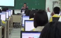 活动九 PPT与Excel的综合应用(初中信息技术_闽教课标版_七年级下册(年12月第2版))
