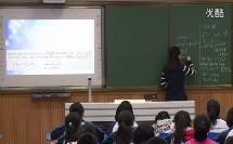 附录1 本章测试与答案(高中数学_苏教2003课标版_选修1-1)