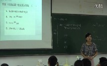 第二单元 化学反应的方向和限度(高中化学_苏教2004课标版_选修)
