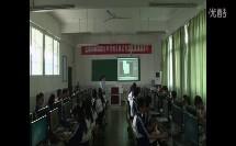 二、多媒体技术的应用(高中信息技术_人教课标版_《信息技术》多媒体技术应用分册)