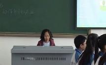 第三课 太阳升起——动作补间动画(初中信息技术_大连理工课标版B版_八年级下册)