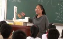 第四节 力的合成与分解(高中物理_粤教2003课标版_必修一)