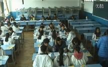 第一节 认识区域(高中地理_鲁教2003课标版_必修三)