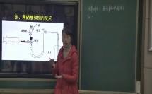 第四节氨硝酸硫酸(高中化学_人教2003课标版_必修1)