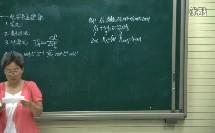 第一单元 化学反应速率与反应限度(高中化学_苏教2003课标版_必修2)