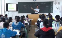 第7课 辛亥革命和中华民国的建立(高中历史_北师大2003课标版_必修1)