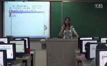 第4课 挑战吧!键盘达人(小学信息技术_重大课标版_三年级下册)