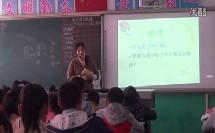 6、少年中国说(初中语文_冀大2001课标版_七年级下册)
