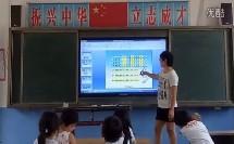 角的度量和角的分类(小学数学_苏教2001课标版_二年级下册)