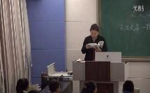 13. 杂技高手(小学美术_湘美2011课标版_二年级下册(2013年12月第1版))