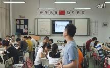 4串联电路和并联电路 (高中物理_人教2003课标版_选修3-1)
