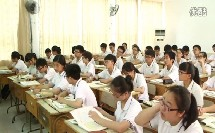 第二节 遥感技术及其应用(高中地理_湘教2003课标版_必修三)
