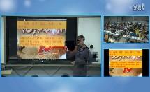 四 认识历史和理解历史(高中历史_人民社2003课标版_选修五)