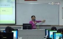 第一课 信息和信息技术\u2014\u2014步入信息技术时代(初中信息技术_滇教科课标版_七年级全一册(2004年7月第1版))