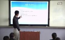 3.2.3 搜索引擎的工作过程(高中信息技术_粤教2003课标版_选修3)