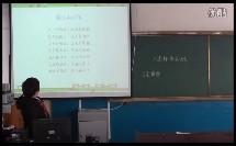 5 怎样预报天气(小学科学_湘科2001课标版_三年级下(2009年12月第1版))
