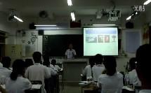 第06节 能量 能量转化与守恒定律(高中物理_粤教2003课标版_必修二)