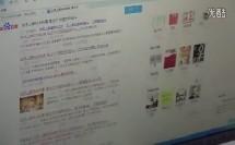 2.2.2 使用搜索引擎(高中信息技术_粤教2003课标版_必修)