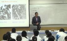 第18课中国社会主义经济建设的曲折发展(高中历史_岳麓书社2003课标版_必修二)
