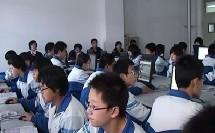 第二节 网上获取信息的策略(高中信息技术_中图2003课标版_必修)