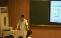 4电磁波与信息化社会(高中物理_人教2003课标版_选修3-4)