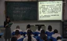 一 社会主义建设道路的初期探索(高中历史_人民社2003课标版_必修二)
