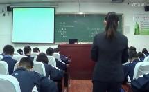 第一章分子动理论内能 (高中物理_人教2003课标版_选修1-2)