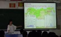 第五章3S(RS、GPS、GIS)技术综合应用览(高中地理_湘教2003课标版_选修七)