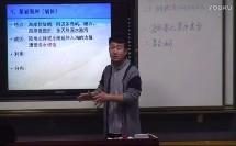 第三节 海岸带和全球海平面变化(高中地理_鲁教2003课标版_选修二)