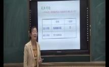 第二节_IP地质及其管理(高中信息技术_人教课标版_《信息技术》网络技术应用分册)