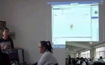 第五课 遇冷凝结\u2014\u2014逐帧动画(初中信息技术_大连理工课标版B版_八年级下册)