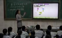第二节 分离规律试验(高中生物_中图2003课标版_必修2)