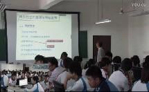 任务一 发布\u201c我爱我校\u201d网站(高中信息技术_沪科教2003课标版_选修3)