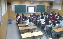 第3课资产阶级民主革命的酝酿和爆发(高中历史_人教2003课标版_选修2)