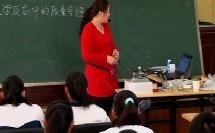 第一节化学反应中的质量守恒(初中化学_鲁教五_四学制2011课标版_八年级全一册(年7月第1版))