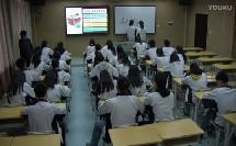 5.1.3规划多媒体作品(高中信息技术_教科2003课标版_选修2 多媒体技术应用)