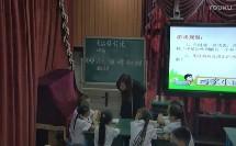 5有话好好说(小学心理健康教育_大象版_四年级(2013年11月第1版))