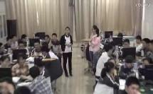 第一节 怎样实现创新设计(高中通用技术_地质社2003课标版_必修1)