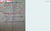 本章测试(高中数学_苏教2003课标版_选修2-3)