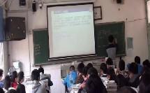 2.2 数据的表示与处理(高中信息技术_教科2003课标版_选修1 算法与程序设计)
